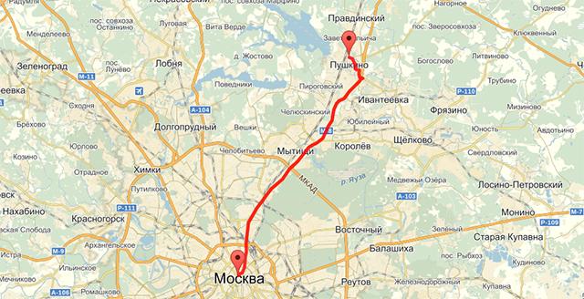 01b9a440e Перевозка грузов по маршруту Москва - Пушкино - Москва недорого