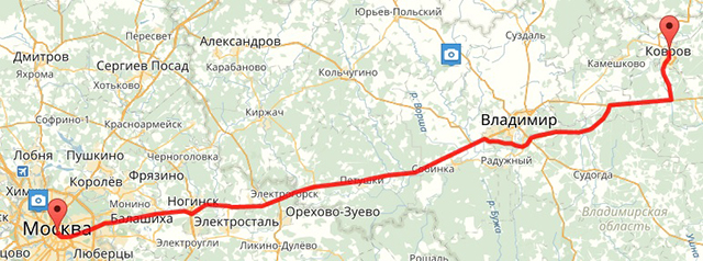 Александров москва сколько ехать